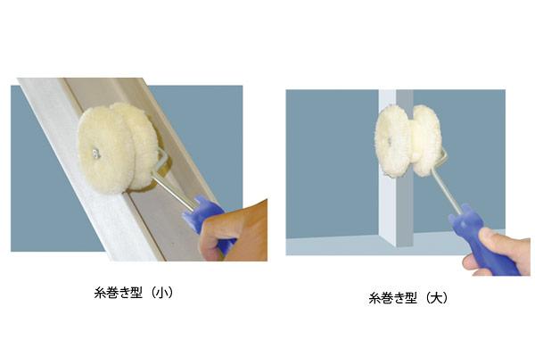 特殊ローラー 出っ張り 糸巻型(セット)(アウトレット)