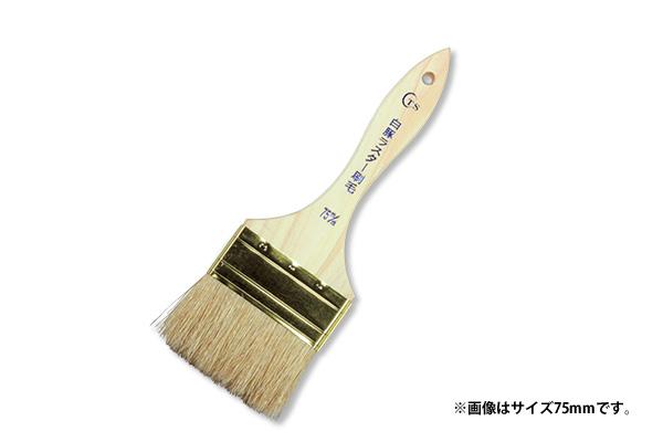 TS白豚ラスター刷毛(12本入)