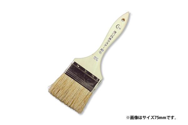 TS厚口白豚ラスター刷毛(12本入)