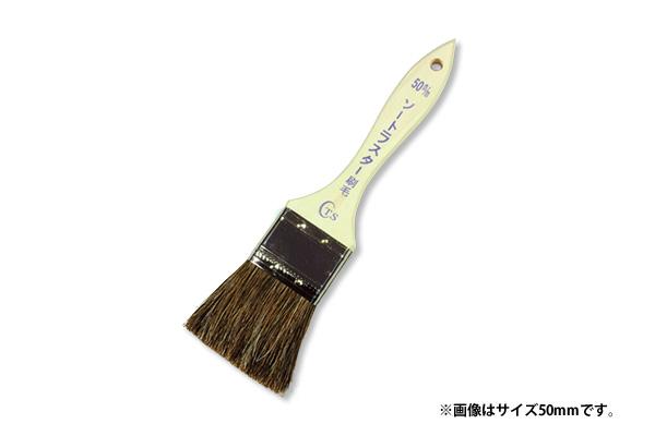 TSソートラスター刷毛(12本入)