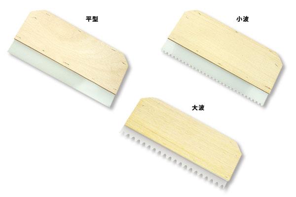 プラ刷毛 (平型)