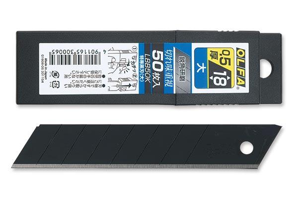 オルファー特専黒刃(50枚入)LBB-50K