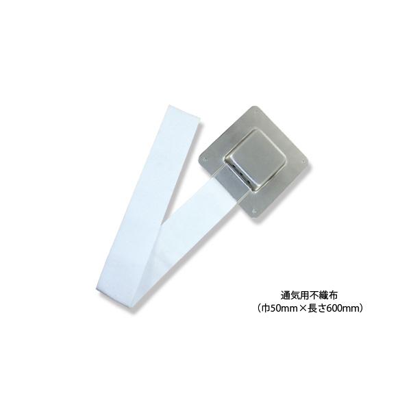 TS ステンレス脱気盤 (立上り用)塗膜防水用