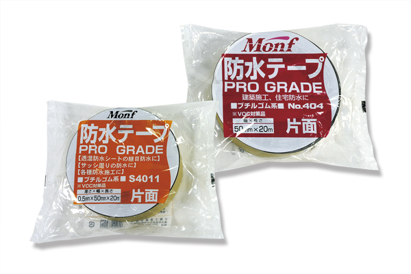 フルトー片面粘着防水気密テープS4011(基布入)