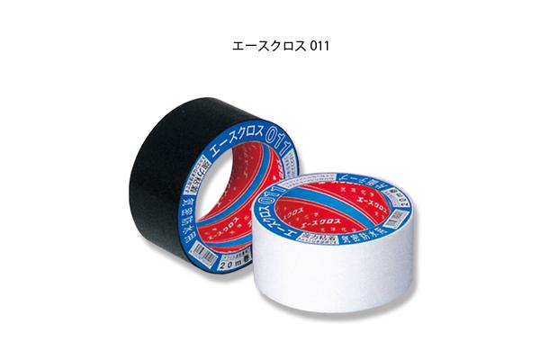 エースクロス 011 片面粘着防水気密テープ 白(30巻)