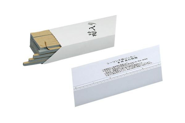 【大型商品】箱入りバッカー(角棒君) 5mm幅(100本入)