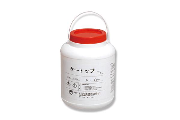 カナヱ ケートップSP(ケース)