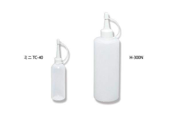 シールボトル ミニ TC-40(40ml)(アウトレット)