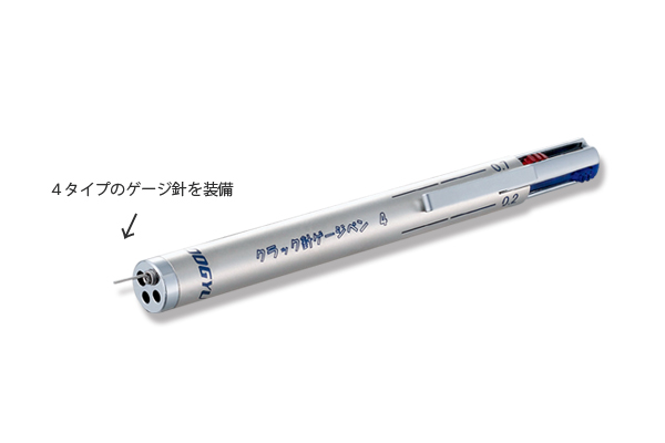 土牛 クラック針 ゲージペン 4