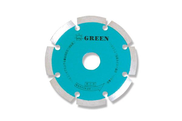 旭ダイヤモンドカッター 4グリーン