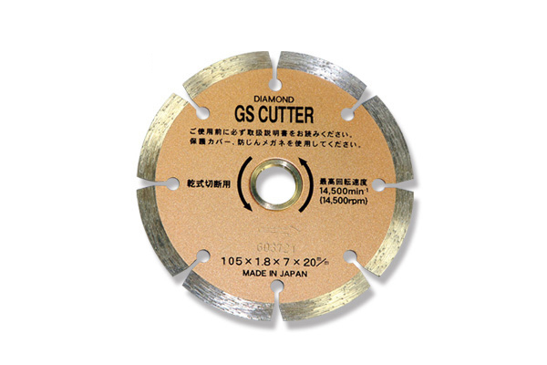 GS ダイヤモンドカッター