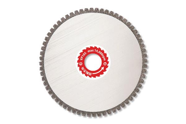 切れるんジャー VP-105(アウトレット)
