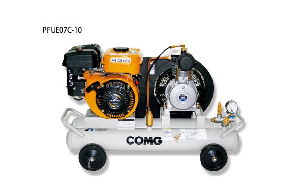 COMG コンプレッサー(オイルフリータイプ)PFUE07C-10