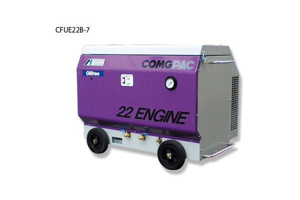 COMG コンプレッサー(オイルフリータイプ)CFUE22B-7