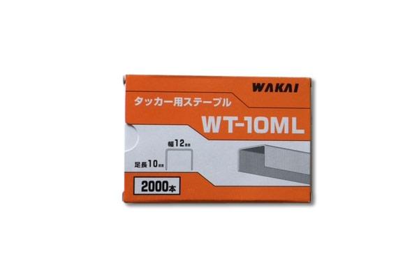 ハンマータッカー ステープル WT10ML