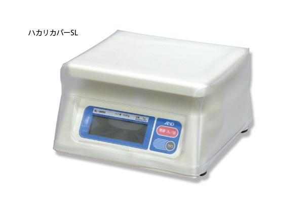 ハカリカバー SL用(5枚入)