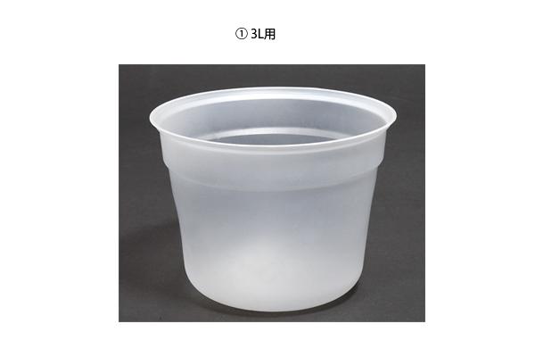 TSポリカバー 3L用(30枚入)