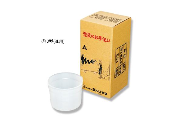ヨトリヤマ 下げ缶 2型(15枚入)