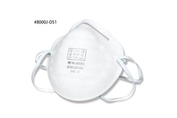 3M 防塵フィルターマスク 8000J-DS1(50枚入)