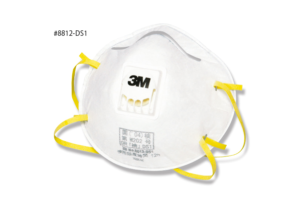 3M 防塵フィルターマスク 8812J-DS1(10枚入)
