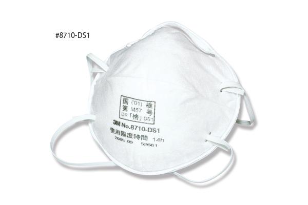 3M 防塵フィルターマスク 8710J-DS1(20枚入)