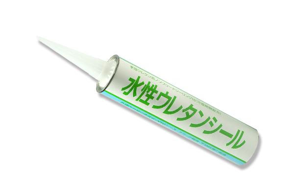 水性ウレタンシール(20本)
