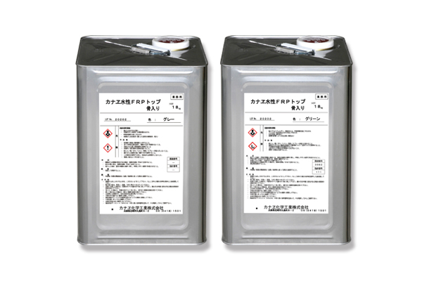 カナヱ水性FRPトップ(骨材入り)18kg缶