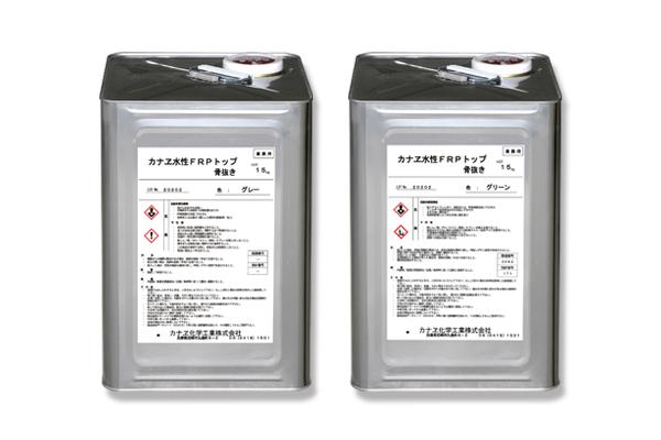 カナヱ水性FRPトップ(骨材抜き)15kg缶