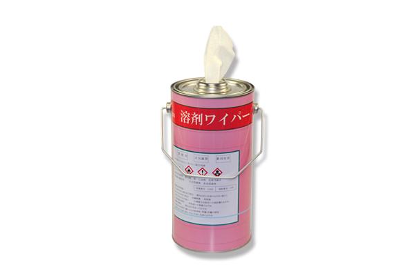 溶剤ワイパー(缶のみ)