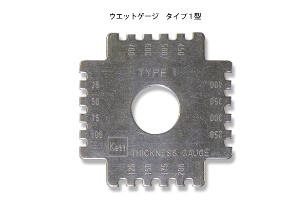 簡易型膜厚計
