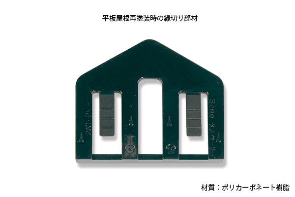 タスペーサー(500枚入)