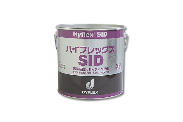 ハイフレックスSID(2缶)