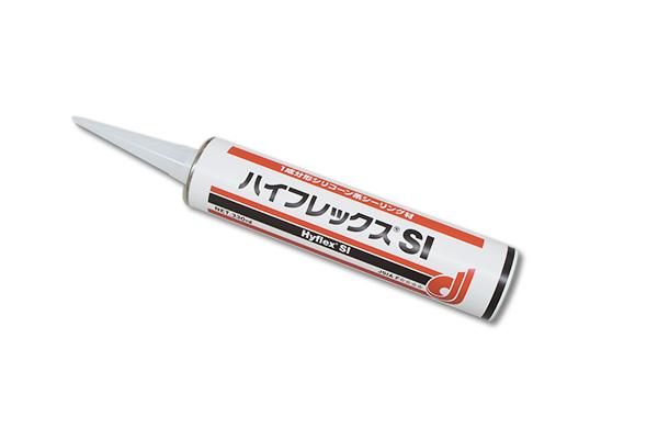 ハイフレックス S1(10本入)