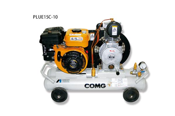 COMG コンプレッサー(オイルタイプ)PLUE15C-10