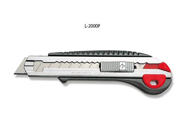 NTカッター L-2000P