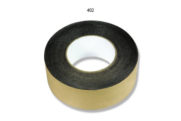 フルトー片面防水気密テープ (アルミ基材)No.402
