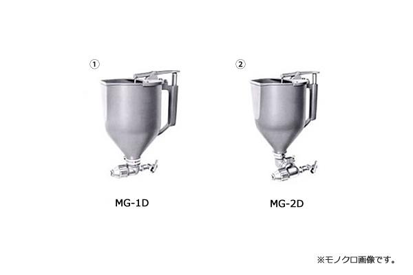 ②アネスト岩田 建築塗装用 リシンガン MG-2D