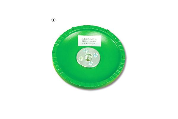 ①塗膜はがし PCDカップ GSP-4(鋼板下地用)