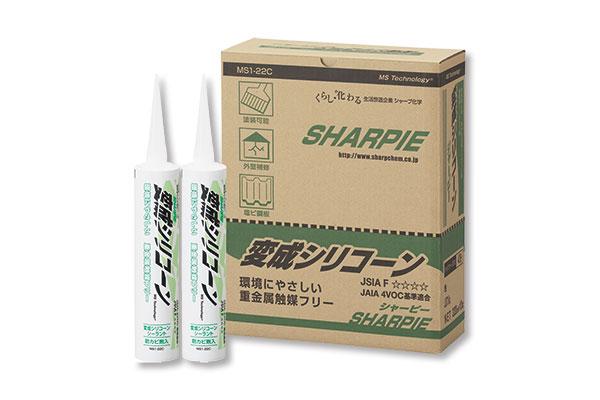 シャーピー 変成シリコン M-22(10本入)