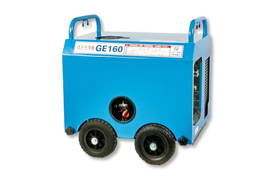 フルテック 高圧洗浄機 GE160(30D)簡易防音型