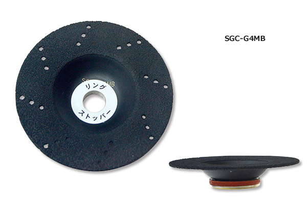 凄!けんまくん SGC-G4MB(アウトレット)