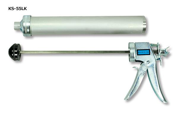コーキングガン KS-55LK
