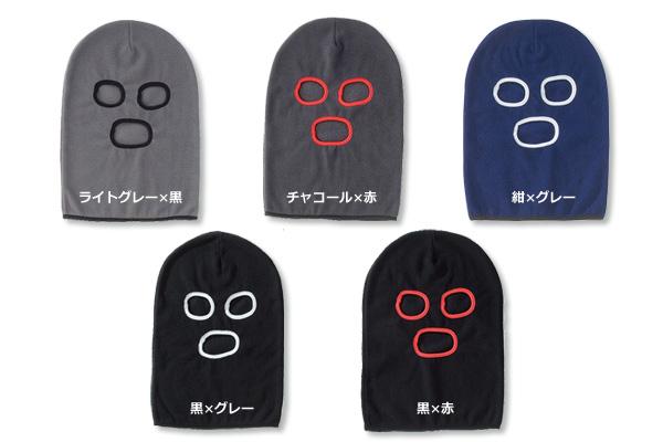 フリースレスラーマスク(5枚入)(アウトレット)