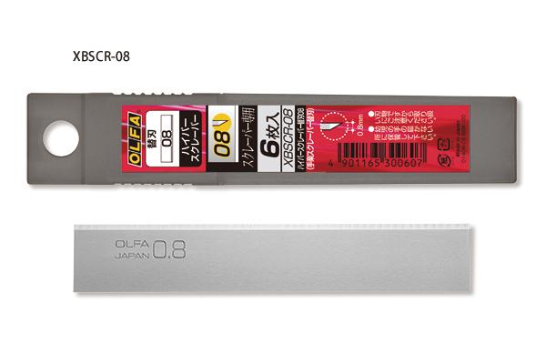 オルファハイパースクレーパー 替刃「XBSCR-08」(厚刃)