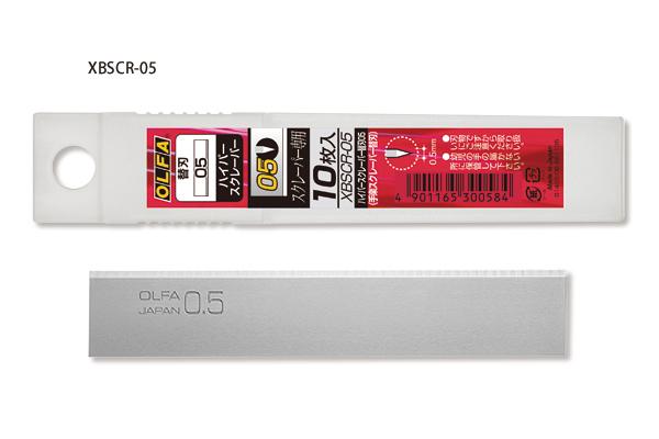 オルファハイパースクレーパー 替刃「XBSCR-05」(標準刃)