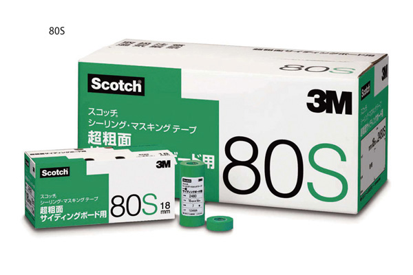 3Mマスキングテープ 80S