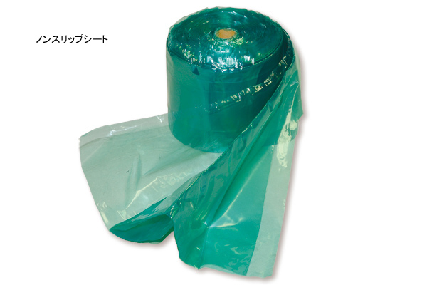 TSノンスリップシート(折りたたみ仕様)