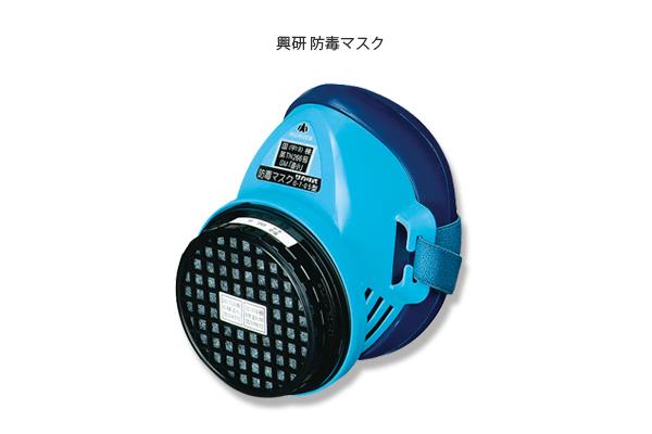 コーケン防毒マスク G-7型