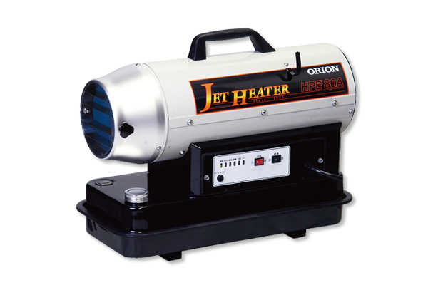 ジェットヒーター HPE80A