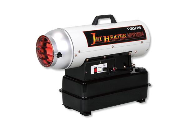 ジェットヒーター HPE150A